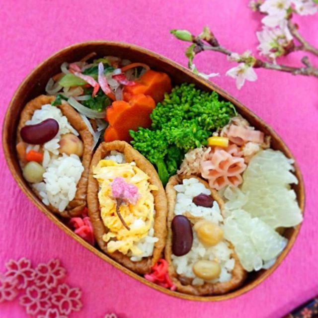 【moco4129】さんのInstagramをピンしています。 《~サラダクラブ de サクラサク~  学校の課題の番外編。 恵方巻もチョコもぶっ飛ばし 春よコイコイ弁当作成。  桜、早く咲かないかなぁ(っ´ω`c) ・お豆いなり ←@chieko_yamanaka さんの真似っこ ・和野菜と桜海老(もどき)のおひたし ・桜にんじんのうま煮 ・菜の花のおひたし(マヨ別添え) ・ツナコーンと桜マカロニのサラダ ・グレープフルーツ  #クッキングラム #delima #snapdish #デリスタグラマー #わっぱ弁当 #まげわっぱ #曲げわっぱ #おせちと和風弁当コンテスト #サラダクラブ #キューピー #桜 #お花見 #w7foods #おいなりさん #お弁当作り楽しもう部 #foodpic #instafood #obento》