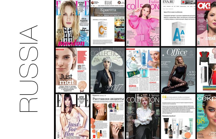 pHformula's VITA A and C creams widely featured in Russian publications. Proven results driven by a commitment to excellence. Innovation rewarded. #Russia #innovation #excellence #professional