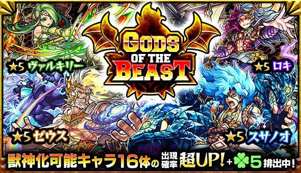 http://cdn-rare-gacha.com/gacha/monst/res/event/220.png