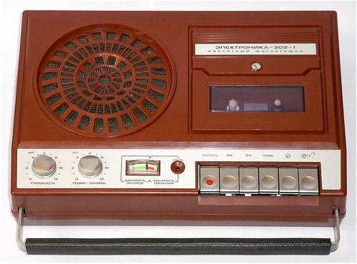 «Электроника-302-1, Электроника-302-2. Год выпуска 1984 ...