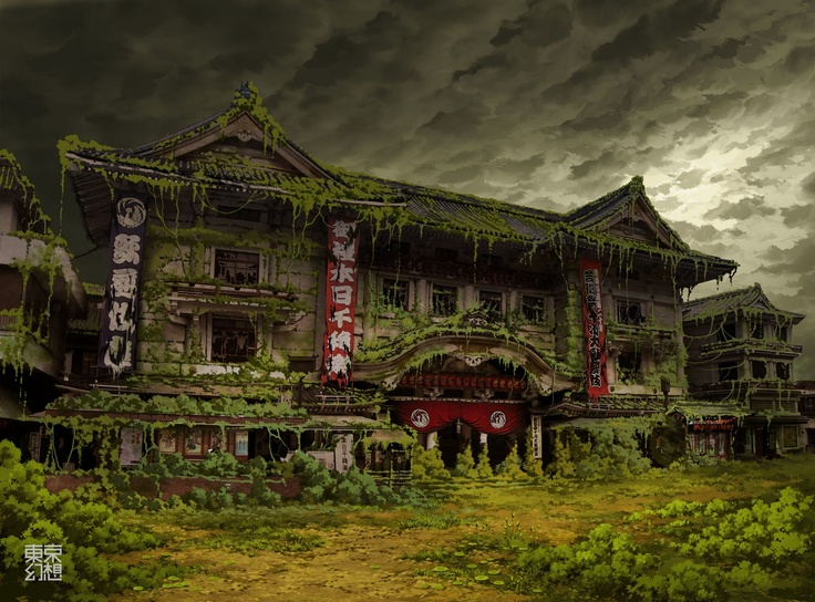 Kabuki Za, Ginza