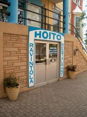 Breakfast at the Hoito | Thunder Bay
