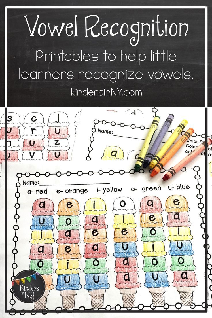 Vowel Recognition Printables Ice Cream Theme Teaching Elementary Teaching Numbers Common Core Reading
