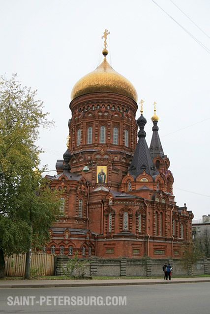 Church of the Baptism of Our Lord on Dvinskaya Street