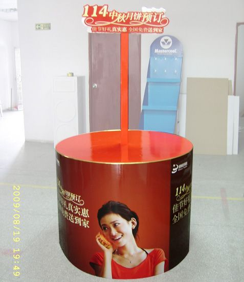Product name : mid-autumn festival moon cake dumpbin display rack Item : P-Mis169 USD$ : negotiable MOQ : 100sets, small order acceptable Sample Time : 1-4days Leading Time : 10-12days Materials : 350gsm grey back+corrugated paper,K=K Color Printing : CMYK Offset printing Surface Process : aqueous varnish - See more at: http://www.dump-bin.com/mid-autumn-festival-moon-cake-dumpbin-display-rack-p184.html