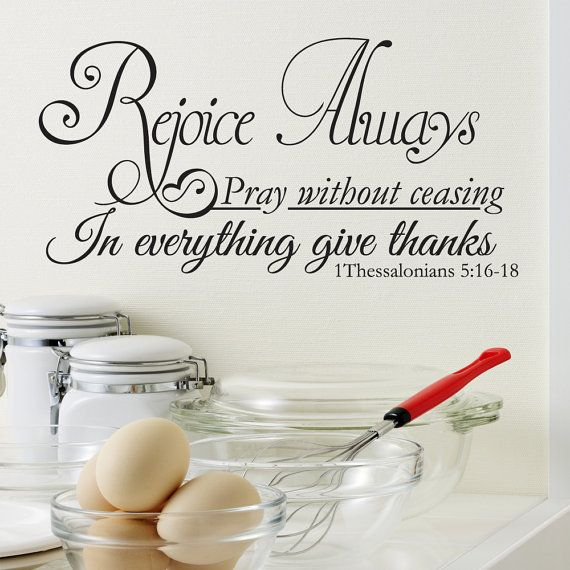 Wall Bible Verses Decals 1 Thessalonians By ChristianWallArt, $28.99