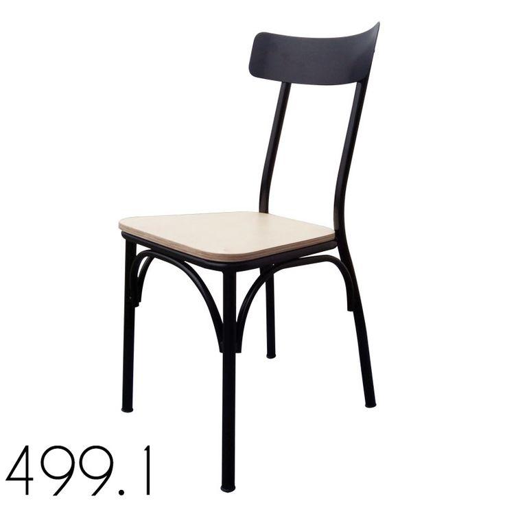 Καρέκλα-Chair | Τσινός Παντελής & Υιοί Ο.Ε.