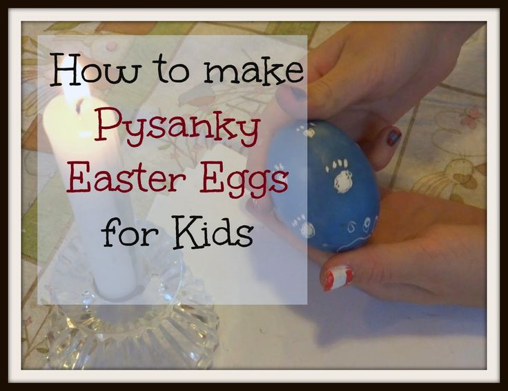 Alberta Grade 2 Social Studies. Festivals, Culture and Traditions (Saskatoon). How to Make Pysanky Easter Eggs for Kids.