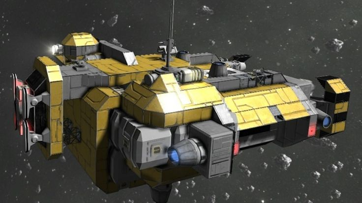 Uzay mühendisliği