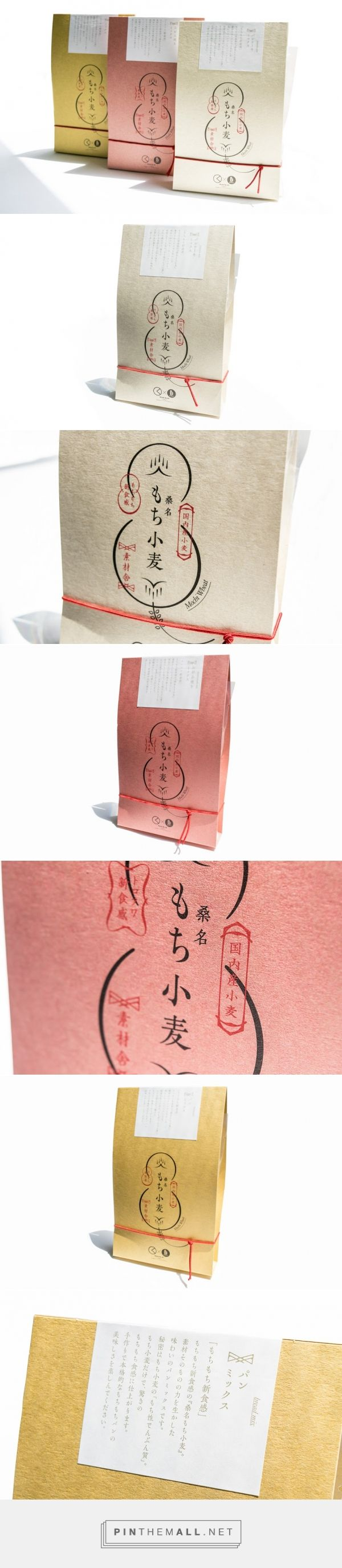 mochikomugi #Wheat #Packaging #Design by Sekilala (#Japan) - http://www.packagingoftheworld.com/2016/06/mochikomugi.html