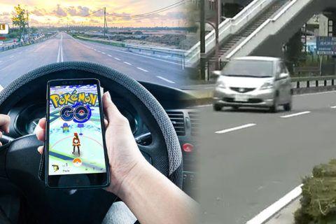 Motorista que estava jogando Pokémon Go dirigindo causa acidente de trânsito em Shiga