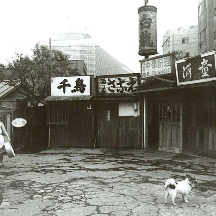 1968 新宿