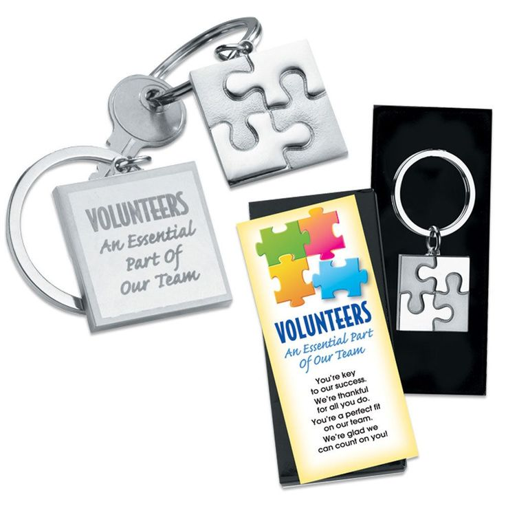 Volunteers An Essential Part Of Our Team Gift-Boxed Metal Puzzle Key Tag