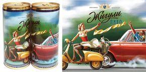 Пиво Жигули (13фото) » Картины, художники, фотографы на Nevsepic