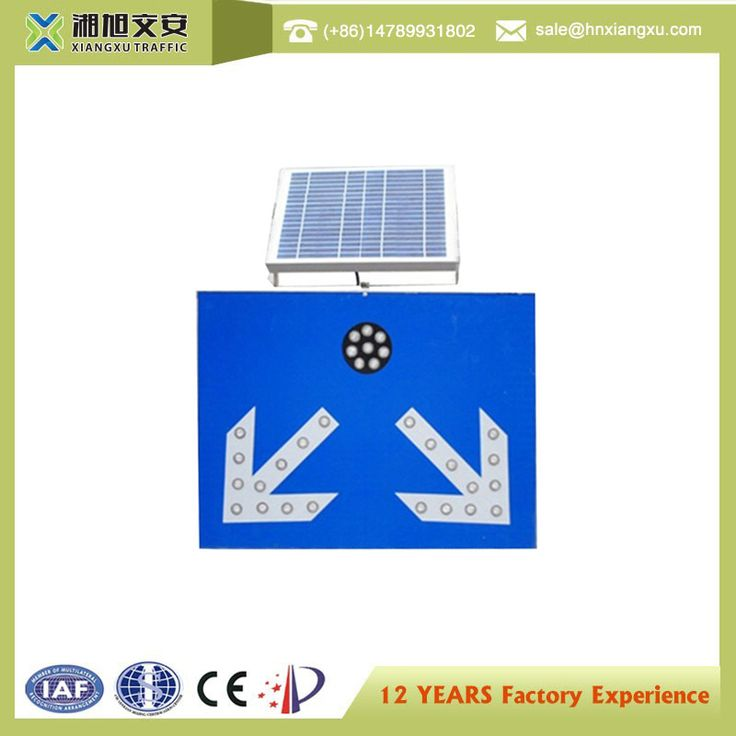Pictures of solar traffic arrow marker/road traffic arrow signs/safety led traffic signs, Solar LED Traffic Sign, Photo, Image
