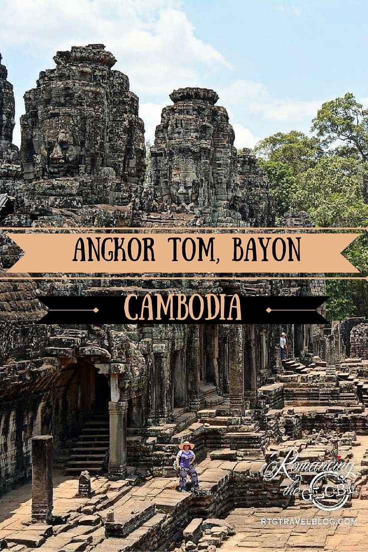 Don't be fooled. I'm alone in the pic, but only because of Tom's patient timing. Bayon is an amazing temple, very crowded and well worth a visit. Cambodia