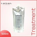 It is free shipping by LebeL pro care works PPT( refill /500ml)Lebel proedit CAREWORKS10500 yen bulk buying to edit
