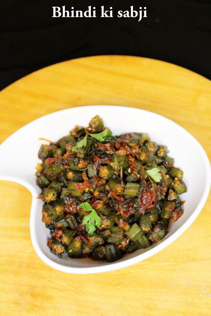 Bhindi Ki Sabji Recipe Bhindi Ki Sabzi