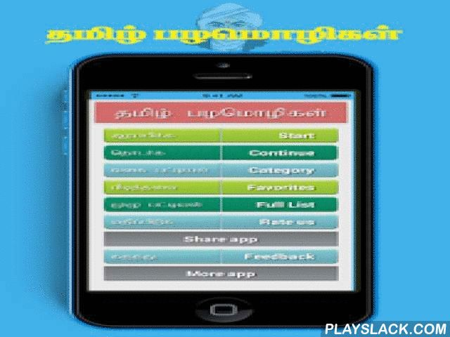 Thomai Tamil Meaning Of How