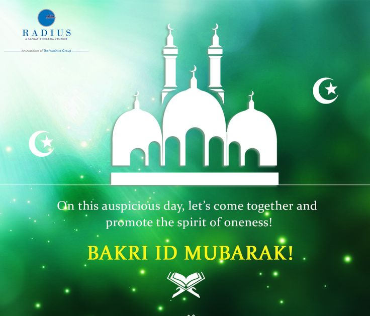 """Whatever has befallen you was not meant to escape you, and whatever has escaped you was not meant to befall you.""   - Abdullah al-Qarni  Bakri Id #Mubarak!  #EidMubarak #Quote #Festival #India #Holiday #Luxury #Living #Radius #CommercialRealty #Realty #Homes #RePin"