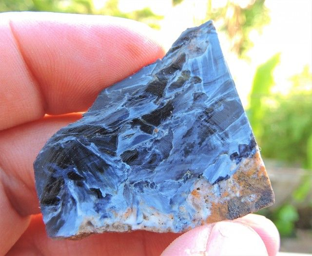 55.60ct CHATOYANT PIETERSITE ROUGH SLAB FROM NAMIBIA
