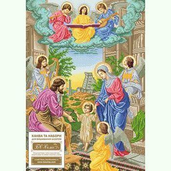 Святое семейство (с ангелами) СРА