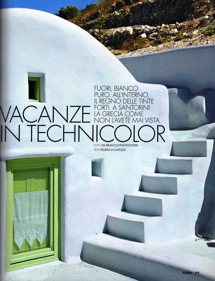 outside style design architecture santorini greece
