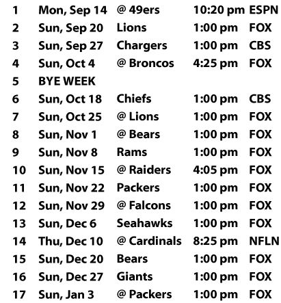 » Minnesota Vikings Football Schedule 2016