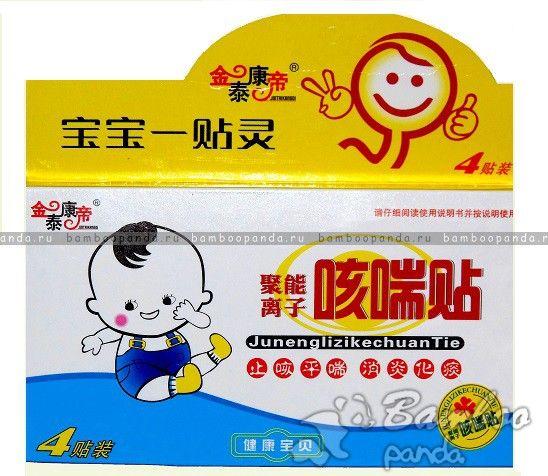 Детский пластырь от кашля Кэ Чуань Те Ke Chuan Tie