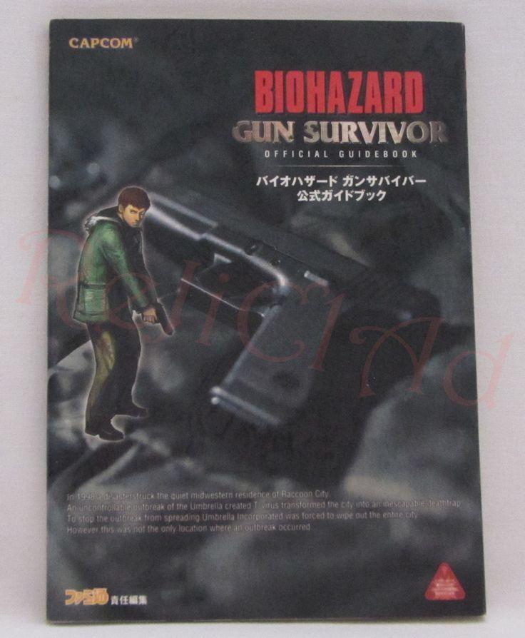 Biohazard Gun Survivor guide