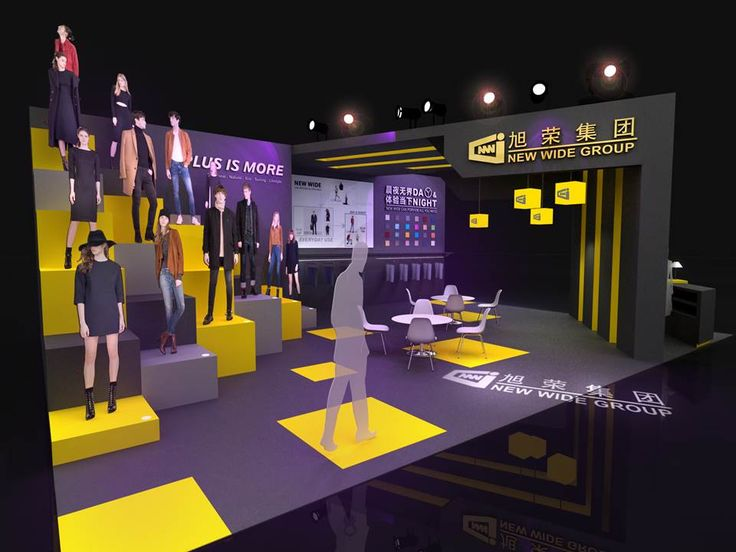 New Wide Group in 2016 intertextile Shanghai