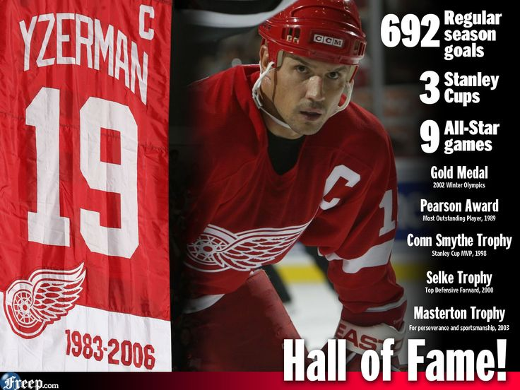 Steve Yzerman: just a few reasons why he's one of the greatest in the history of the NHL.