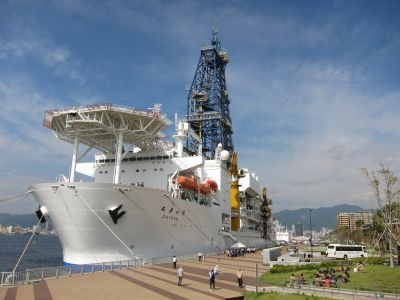 地球深部探査船「ちきゅう」 - 自遊空間、 ぶらぶら歩き。