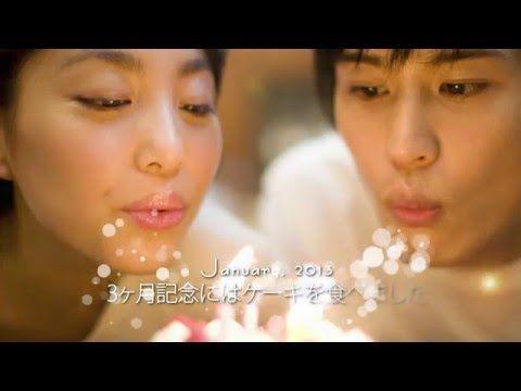 結婚式プロフィールビデオ- シンプル - YouTube                              …