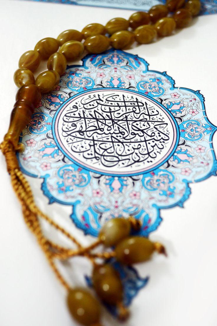 Opening of the Holy Quran by ibrahimssa.deviantart.com on @DeviantArt