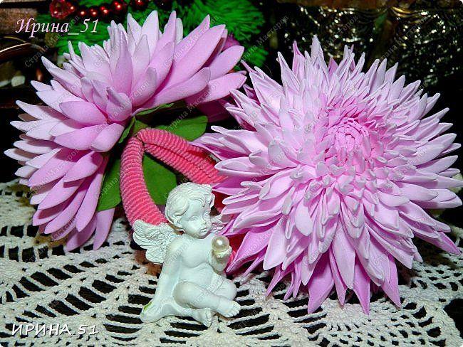 Резинки для волос с хризантемами. фото 1