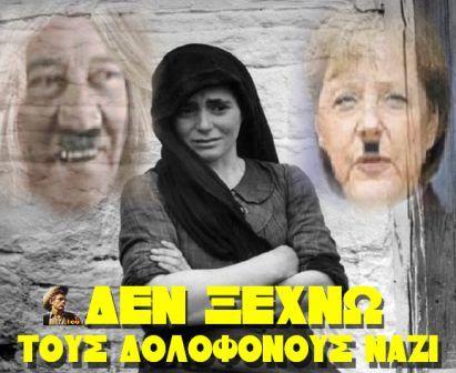 Η ιστορία της φωτογραφίας - σύμβολο της Σφαγής του Διστόμου (ΦΩΤΟΣ)...ΔΕΝ ΞΕΧΝΩ ΤΟΥΣ ΔΟΛΟΦΟΝΟΥΣ ΝΑΖΙ..... teosagapo7.com