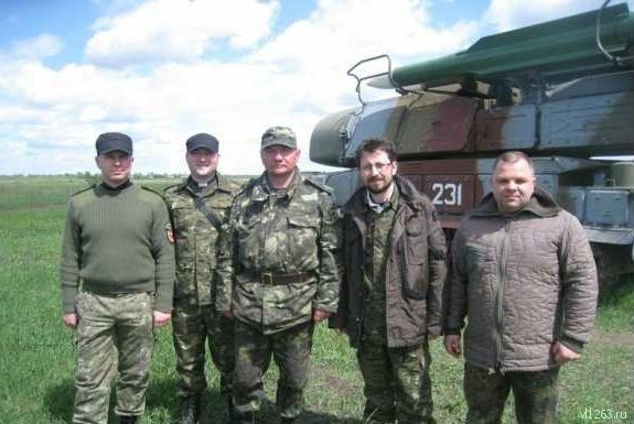 Недостающее звено: какукраинский «Бук» вДонбассе расставил точки над«i» вкрушении MH17 | Качество жизни