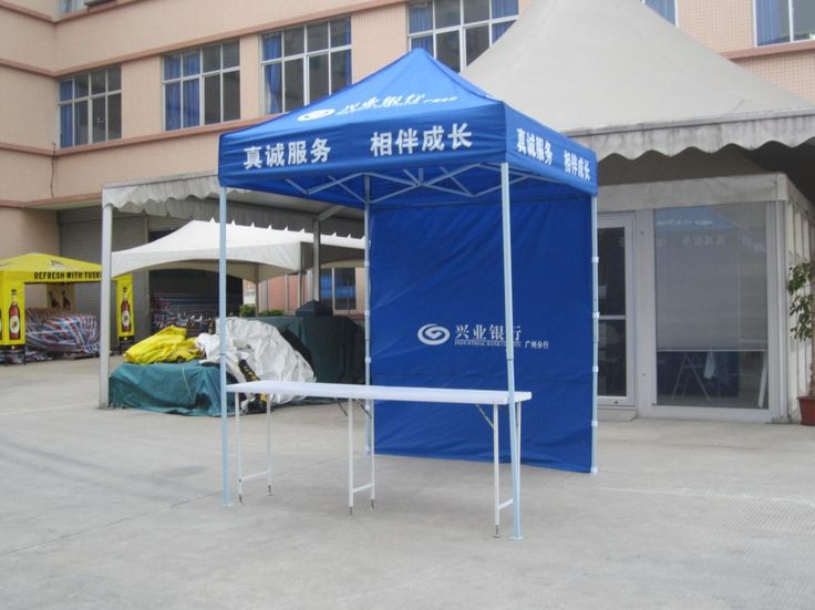 Advertising Gazebo Tent 2x2m for Event With Sidewall 2