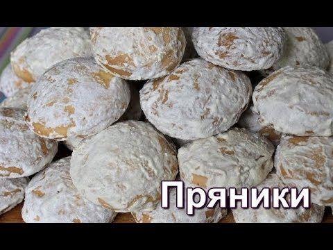"""Дикие разварки """"МЯТНЫЕ ПРЯНИКИ"""" 2017"""