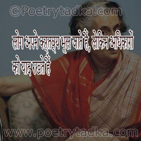 1000+ Indira Gandhi Quotes On Pinterest