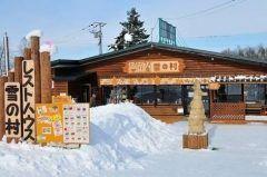 北海道旭川市にある旭山雪の村は50年の歴史のあるスキーロッジでしゅうゆラーメン豚丼カレーライスジンギスカンなど低価格で提供しております もちろん味も絶品  冬の期間中は冬の遊びの定番スキースノーボードのほかスノーバナナラフティングなどが楽しめます スノーモービルは斜面を利用したコースになっていて自転車に乗る感覚で山の中腹まで登って坂を下りコースを走行します またスノーボードやスキーはファミリーゲレンデなのでお子様や初心者さんにも最適ですよ  tags[北海道]