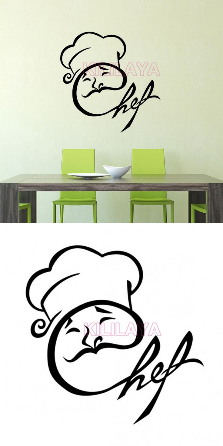 French Stickers Le Chef Cuisine Vinyl Wall Decals