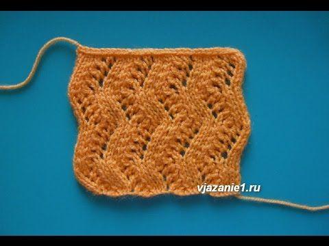 Ажурный узор: зиг-заг. Вязание спицами | О вязании