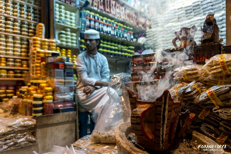Postcards from Oman - urban attactions