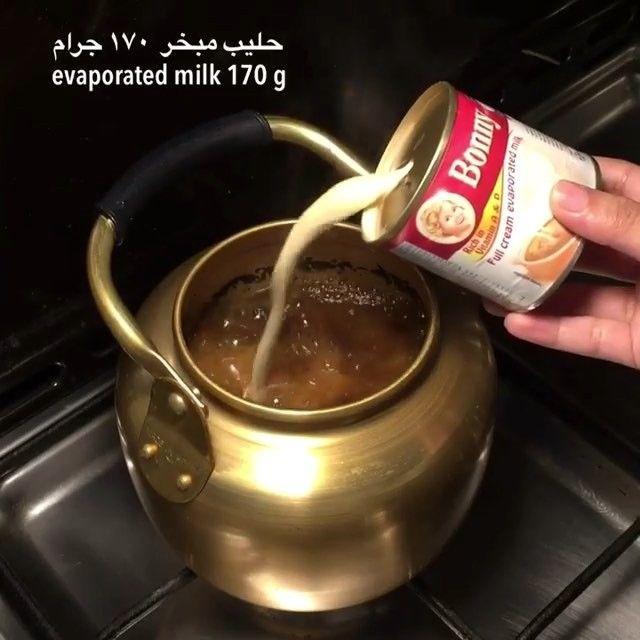 شاي عدني كرك شاي حليب المقادير Coffee Recipes Cooking Yummy Food