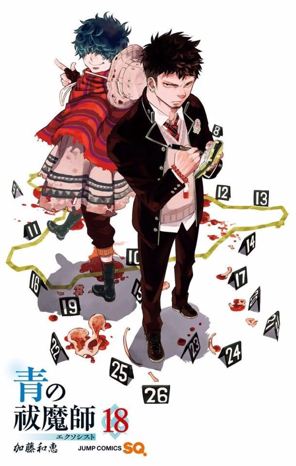 Lewin Light and Ryuji Suguro | Ao no Exorcist | Kazue Kato