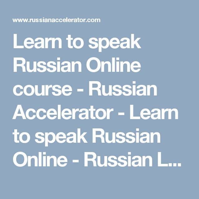 Learn to speak Russian Online course - Russian Accelerator - Learn to speak Russian Online - Russian Language Course