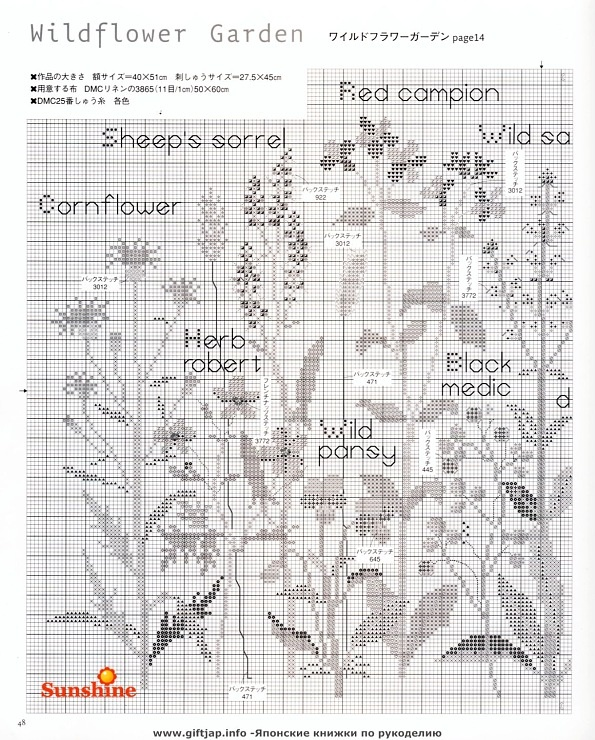 Wildflower garden pattern. Gallery.ru / Фото #11 - Cross Stitch by Kazuko Aoki - Labadee
