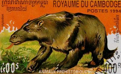 Cambodia Mylodon Stamp. It is a presumed to be extinct giant ground sloth.